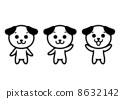 Dog illustration 8632142