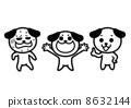 Dog illustration 8632144