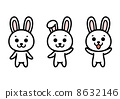 rabbit, vector, vectors 8632146