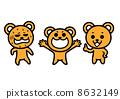 Bear clipart 8632149