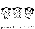 Dog illustration 8632150