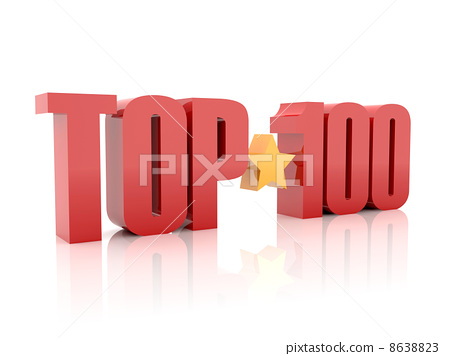 Top hundred red word  isolated on white background. 3D illustration. 8638823