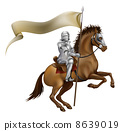 armour, banner, art 8639019