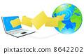 backup, communication, 3d 8642202