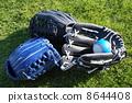 Baseball glove 8644408
