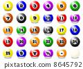 vector, vectors, ball 8645792