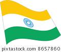 印度国旗 8657860