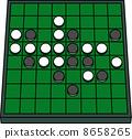 奥赛罗 8658265