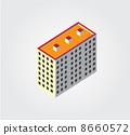 Simple web icon in vector: city building 8660572