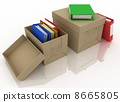 background, binders, archives 8665805