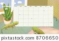 Iguana and September calendar 8706650
