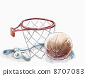 Basketball, net, and whistle 8707083