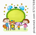 illustration of kids with animals in front of a empty alarm clock 8707684