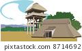 Yoshino-agari ruins of Saga 8714692