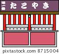 street, vendor, takoyaki 8715004