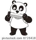 Cartoon Panda Playing a Harmonica 8726418