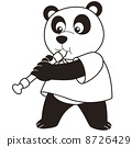Cartoon Panda Playing an Oboe 8726429