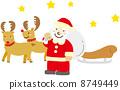 An illustration 8749449