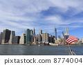 從NY East河紐約美國的看法 8774004