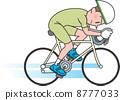 인물, 경륜, 자전거 8777033