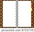 日程表 笔记本 记事本 8793736