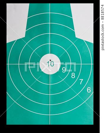 perfect strike in bullseye 8818574