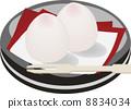 饅頭 甜品 小吃 8834034