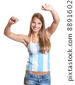 Cheering female argentinian football fan 8891602