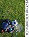Play equipment 8891732