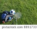Play equipment 8891733