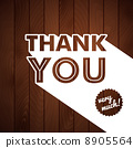 Thank you card with typography on a wooden background. 8905564