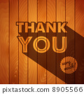 Thank you card with typography on a wooden background. 8905566
