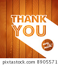 Thank you card with typography on a wooden background. 8905571