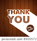 Thank you card with typography on a wooden background. 8905572