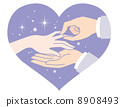 Wedding ring male and female illustrations 8908493