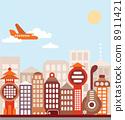 Cityscape vector illustration 8911421