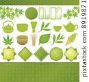 Matcha green tea tea advertisement illustration 8919871