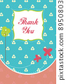thank you card 8950803