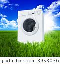 washing machine and green field 8958036
