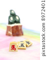 sexagenary cycle, shogi, chess figure 8972401
