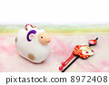 sexagenary cycle, sheep, figurines 8972408
