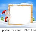 Santa Christmas Sign Snow scene 8975184