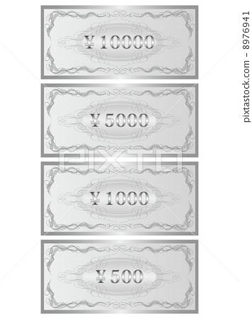Gold certificate 8976941