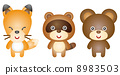 Mountain animals 8983503