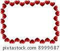heart frame on white 8999687