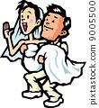 阻擋 婚禮 矢量 9005500
