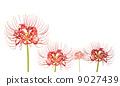 Higisawa flower multiple white background clipping composite 9027439