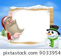 Santa Christmas Winter Scene 9033954