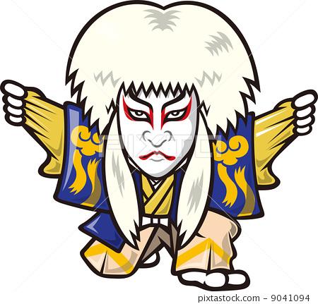 kabuki 9041094