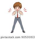 男孩/膽量構成 9050063